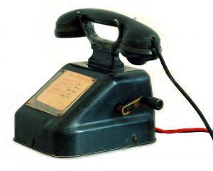 Внешние устройства в мини-АТС