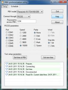 Программа для синхронизации внутренних часов мини-АТС